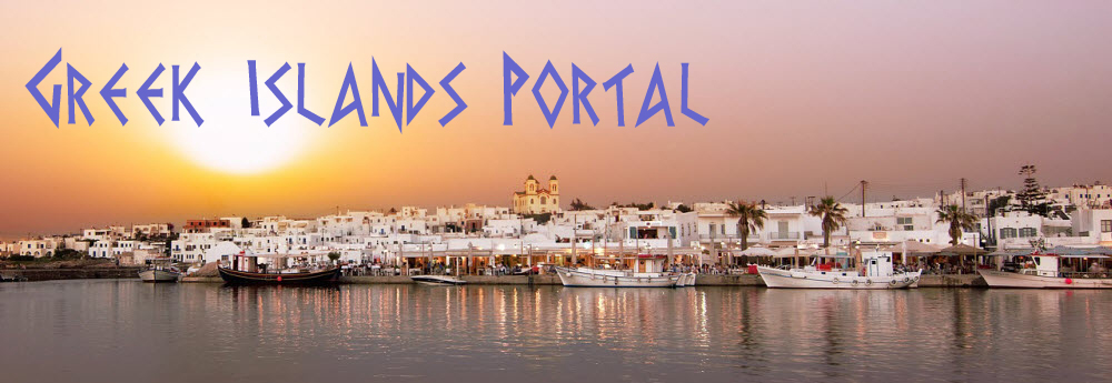 Greek Islands Portal